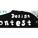 Infographiste : artiste ou geek ?