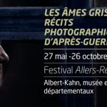 Festival : Allers-Retours 2014