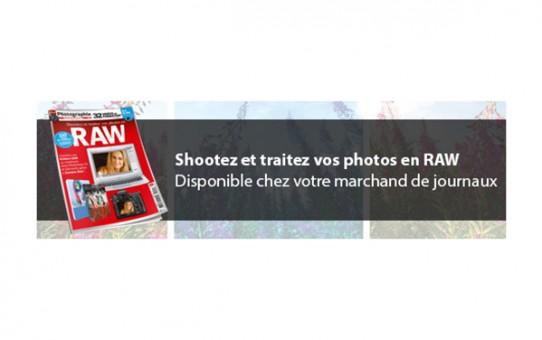 banniere-blog-PHEXHS03