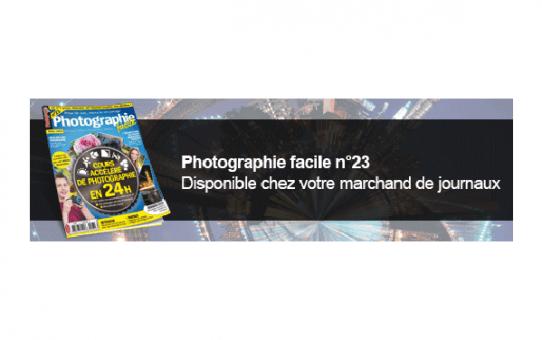 banniere-blog-phd23